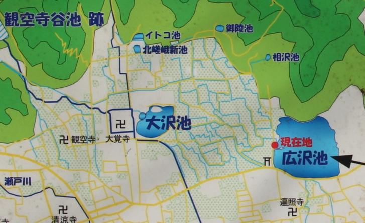 広沢池と農業用水の地図