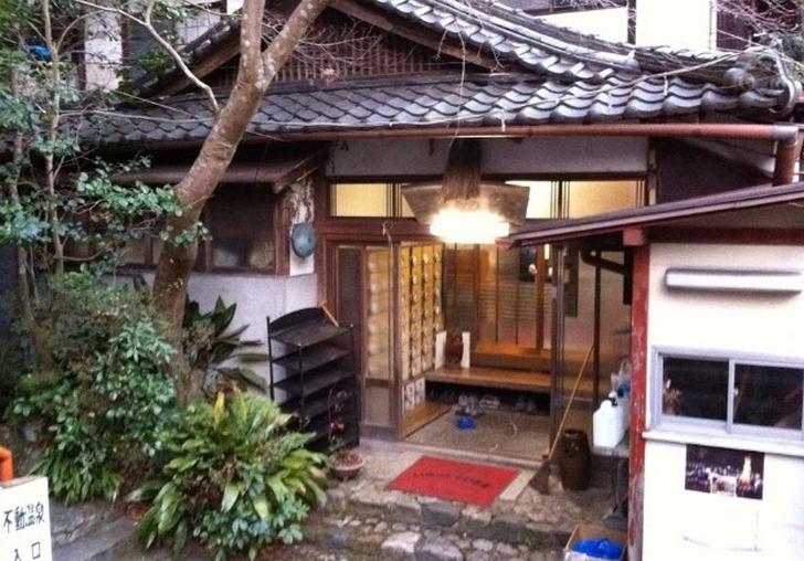 不動温泉(京都市左京区)年末年始の営業