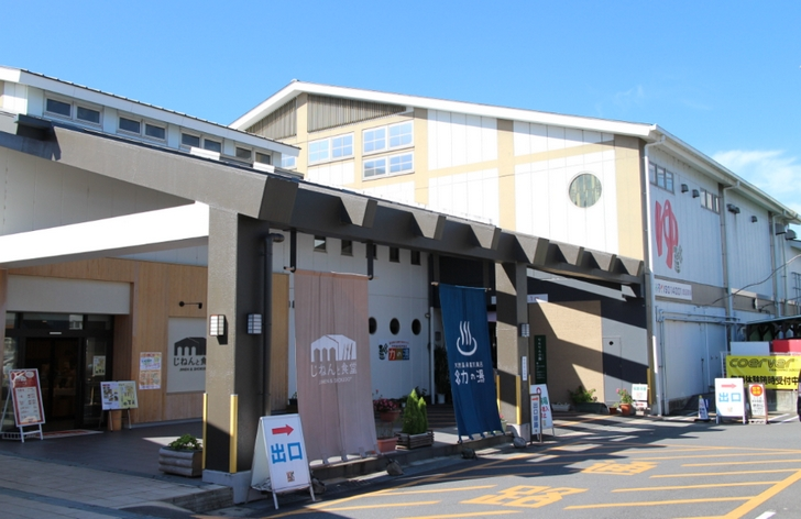 伏見力の湯(京都市伏見区)年末年始の営業