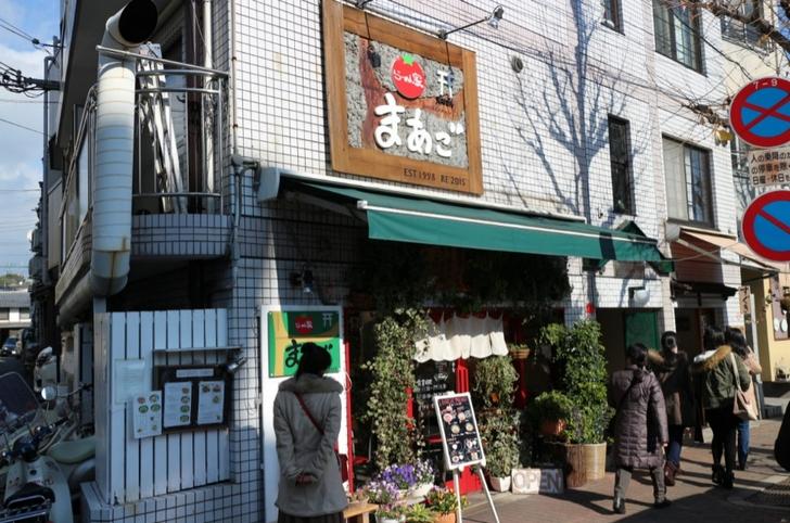 まあご(京都市上京区)さんは1月1日から昼のみですが営業しています