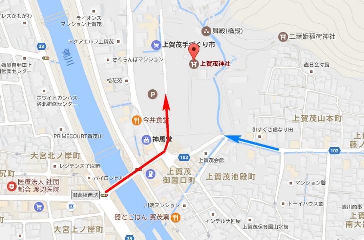 京都・上賀茂神社への車とバイクでのアクセス方法
