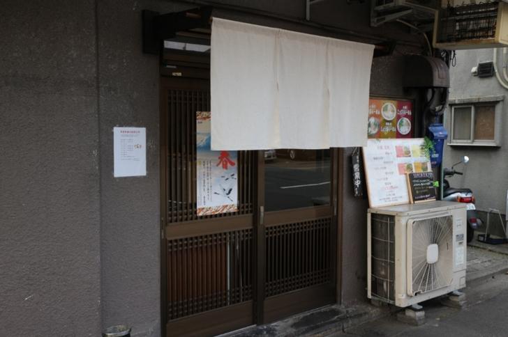 らーめん大蔵(京都市左京区・北区)年末年始の営業