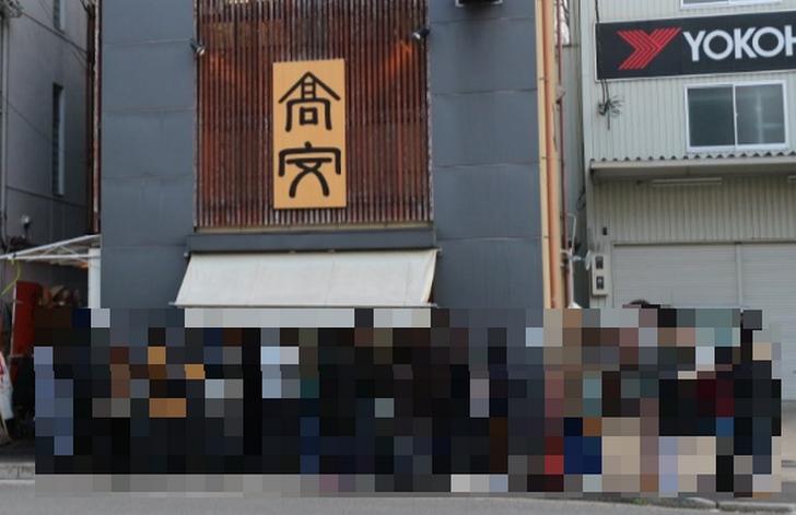 一乗寺ラーメンの人気店「高安」さんは正月でも大行列