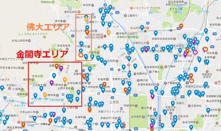 京都・金閣寺エリアと佛大エリアのラーメン店
