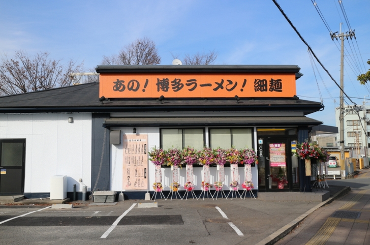 オープン初日の「麺屋うまか 久御山店」に再々訪問しました