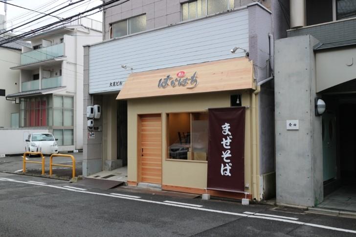 麺イズム はらはち 京都の同志社大学近くでオープン工事中の様子(撮影:2017年1月9日)