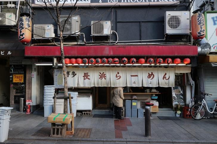 京都・博多長浜ラーメン みよし に行ってきました