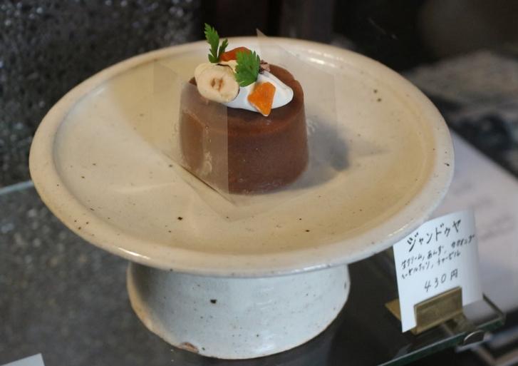 ジャンドゥヤ(430円)
