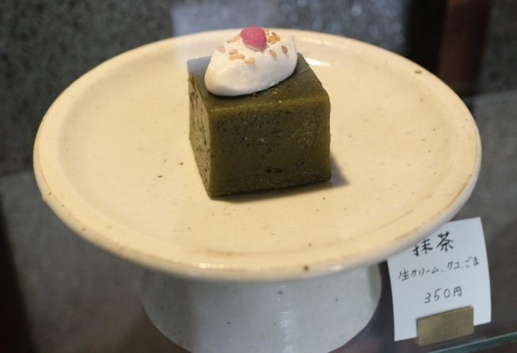 抹茶(350円)