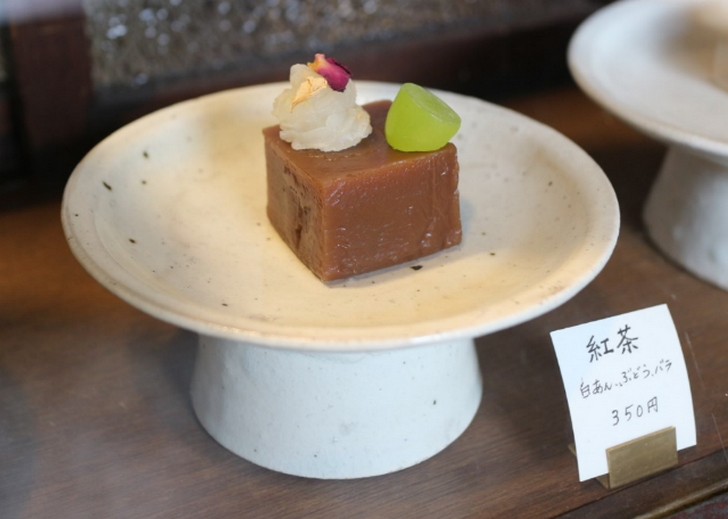 紅茶(350円)