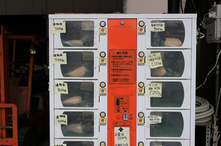 京都の「すぐき」がワンコイン500円で買える自販機