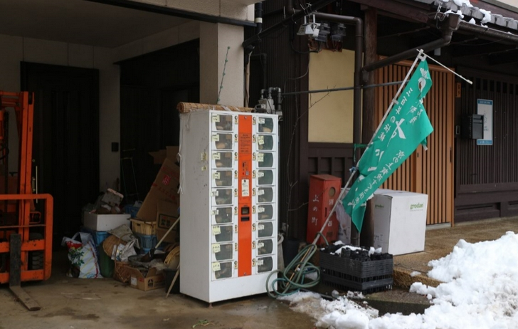 京都・鷹峯にある「すぐき漬け 自販機」