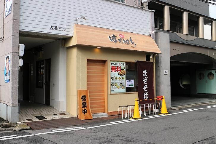 麺イズム はらはち @京都 オープンの様子