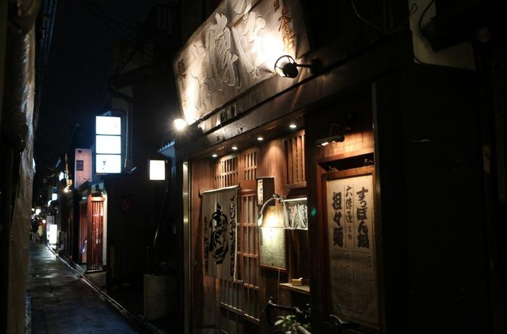 六傳屋(ろくでんや)先斗町店 基本情報