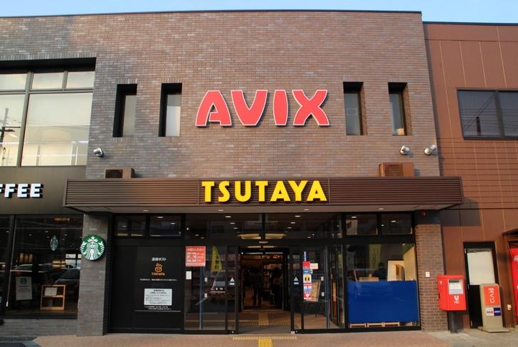 スターバックス福知山AVIX店 裏口