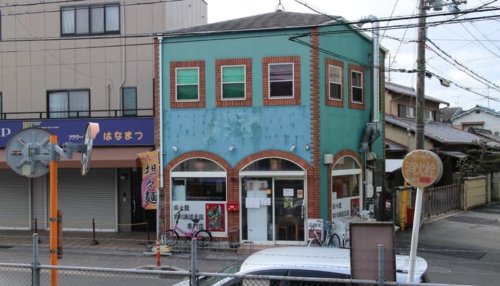 京阪「三室戸駅」すぐ隣りの四川麻婆豆腐・担々麺専門店「三国志」