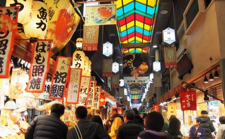 京都で有名なのは「錦市場」ですが、そうではなくプロが競りをする市場のことです