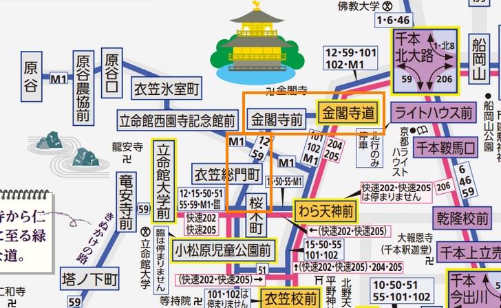 金閣寺前を通る京都市バスが廃止されます