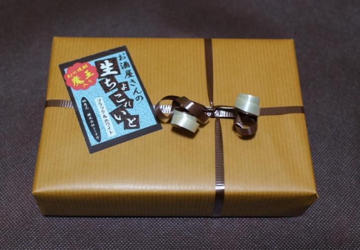6個入り 647円(税別)とお高めな生チョコです