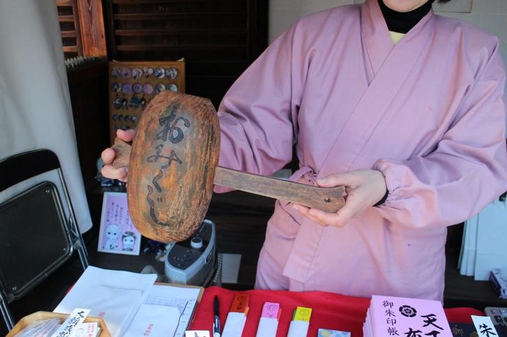 京都・建勲神社で実際に「おみくじ」をひいてきました