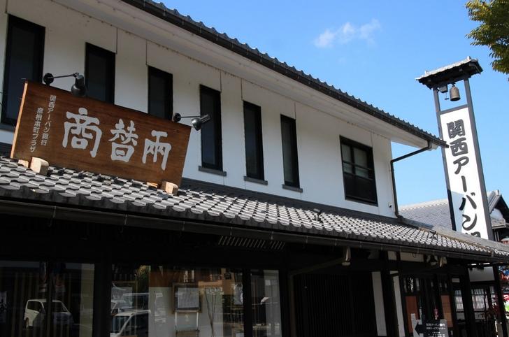 彦根の城下町では銀行は「両替商」です