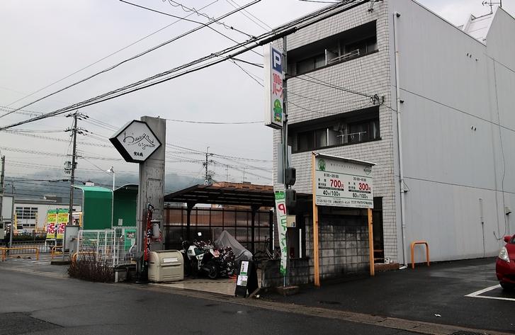 京都の上桂にある知られていないラーメン店「お昼のラーメン屋 bigmam」