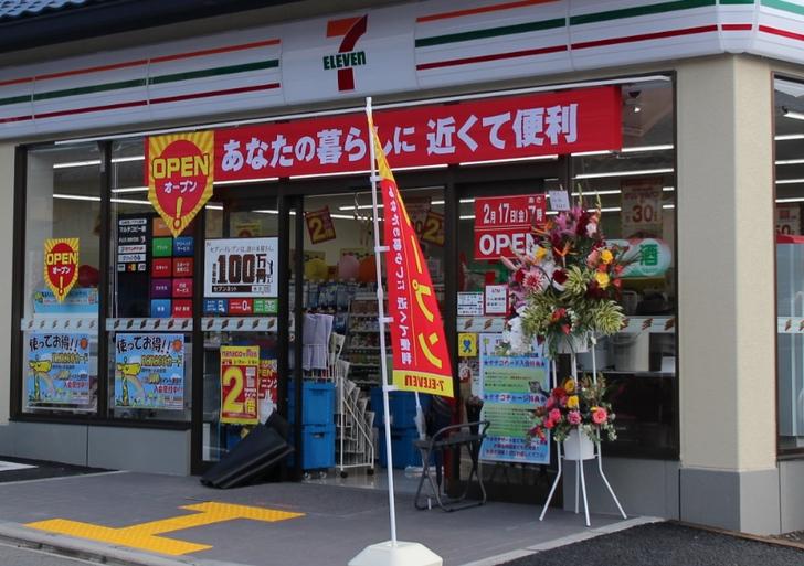 2017年2月17日にリニューアルしたばかりの「セブンイレブン 京都鷹峯藤林店」