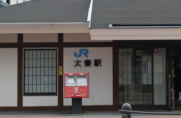 JR山陰本線「太秦駅」(京都)から歩いていけるらしい