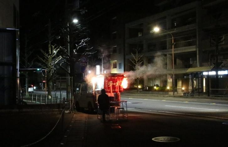 昔ながらのラーメン屋台「ポン太」などがある京都市右京区エリア