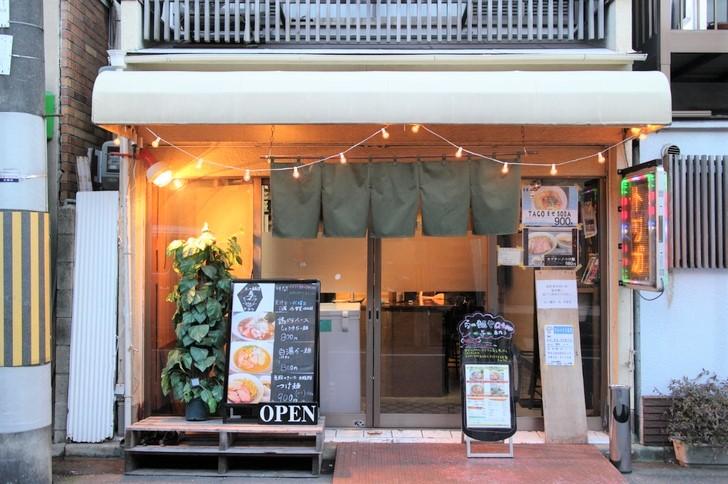らー麺や 与(あたう、南区)