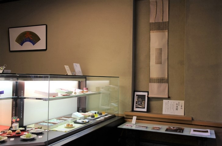 老松さんで京都の雛菓子「ひきちぎり」を買ってきました