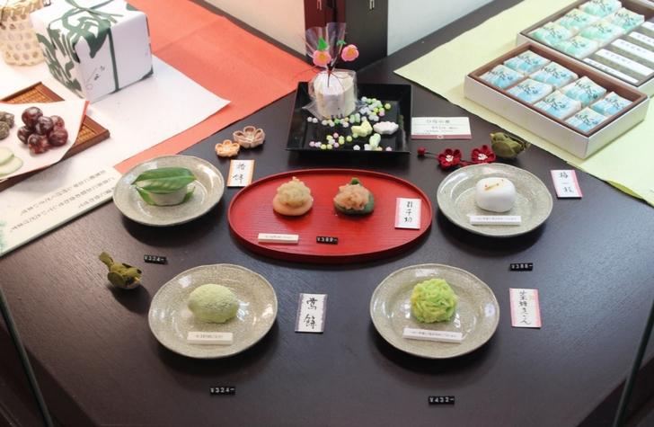 京都の雛菓子「ひきちぎり」389円