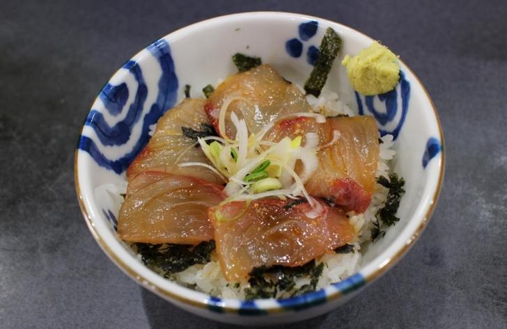 づけ丼(450円)