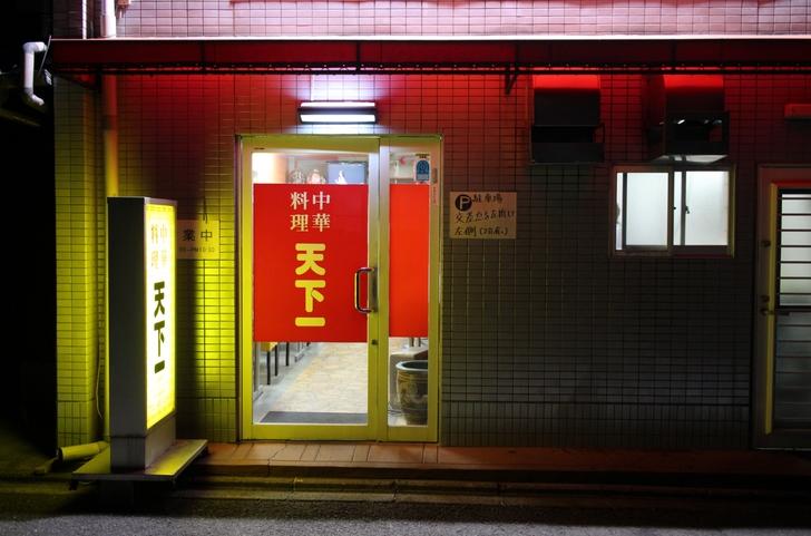 京都市北区で22時過ぎまで営業しているお店は少ないのです