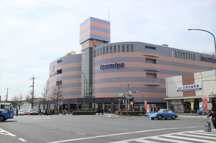 北野白梅町駅、嵐電は「四条大宮・北野白梅町・嵐山」の3つの終着駅があります