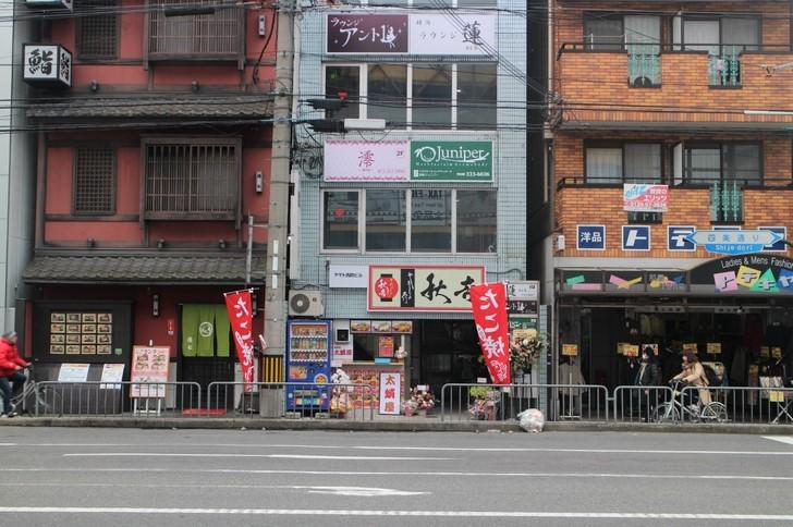 太蛸屋(京都・西院駅すぐ近くジョーシン前)