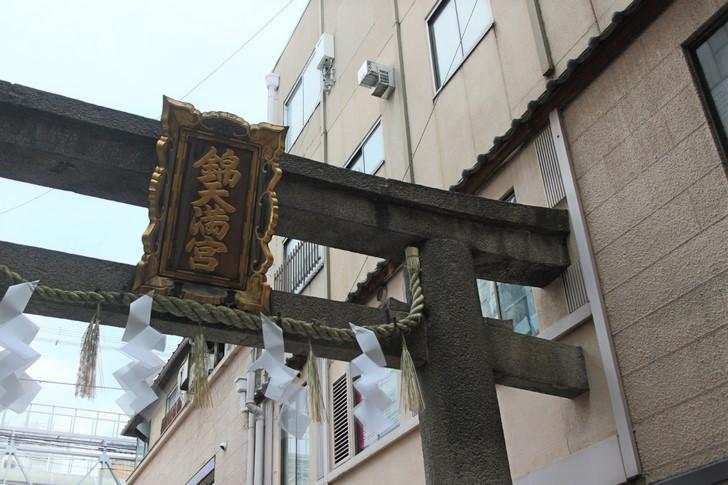 京都のビルにめり込んでいる「錦天満宮」の鳥居