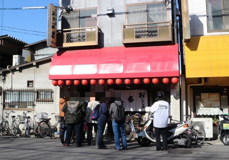 京都の巨大お好み焼きのお店「ジャンボ」(等持院)