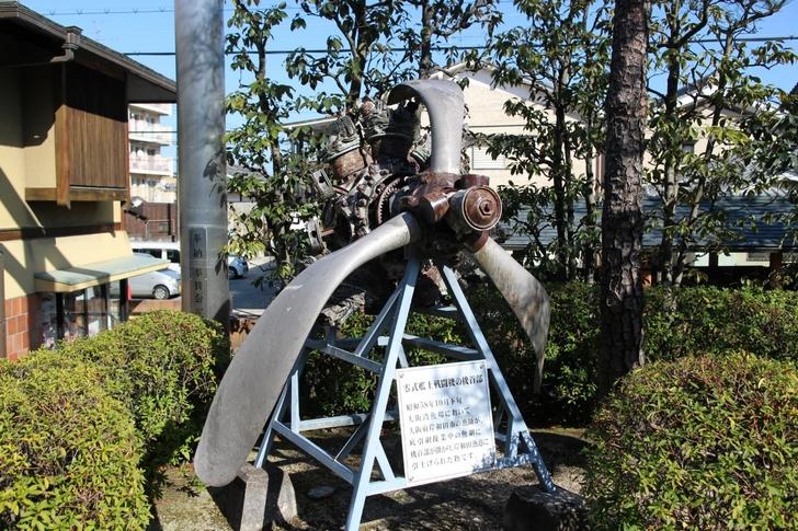 展示されている「零式艦上戦闘機の機首部」