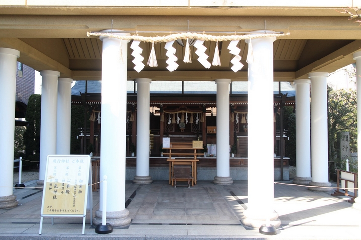 本殿の隣には「二宮忠八資料館」もあります