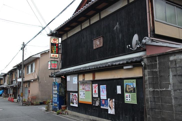 京都の裏路地にある地元の古い銭湯です