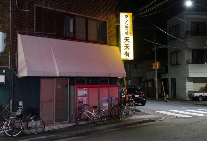 京都・一乗寺にある「天天有 本店」