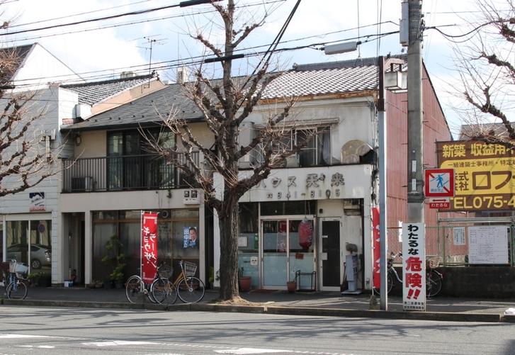 京都・西ノ京にある「中華ハウス 天来」に行ってきました