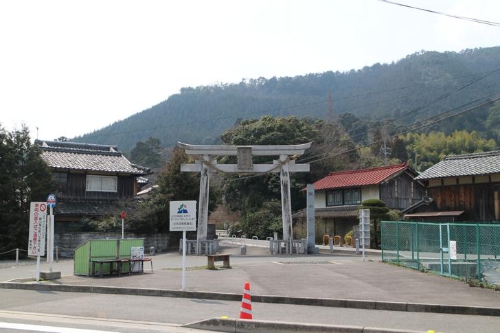 鍬山神社(くわやまじんじゃ)