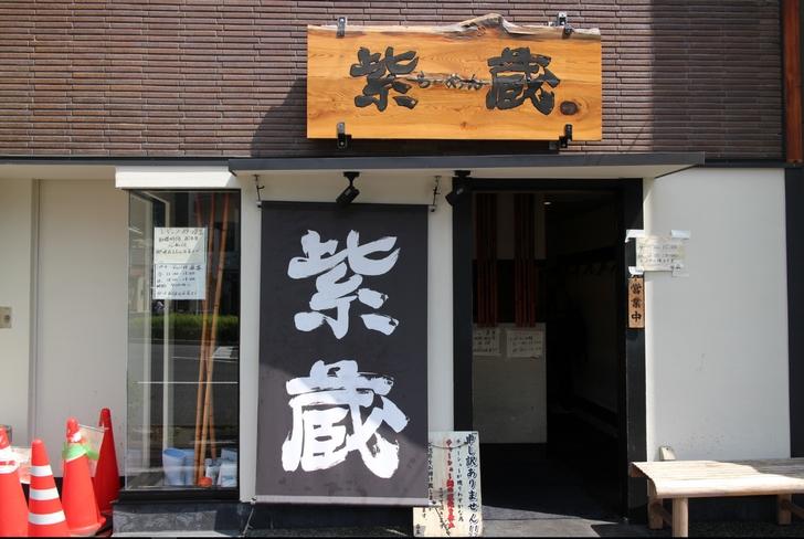 金閣寺エリアは行列店「紫蔵」くらいしかなかったのですが・・・・!