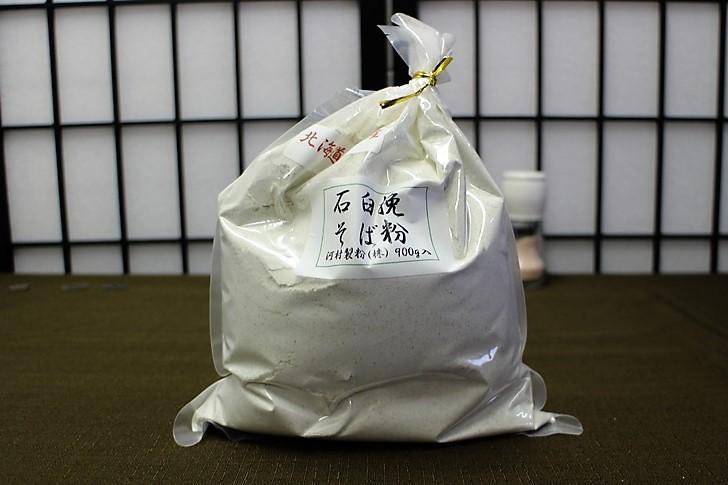 京都・聖護院で大正10年に創業した「河村製粉」の高級そば粉を使用