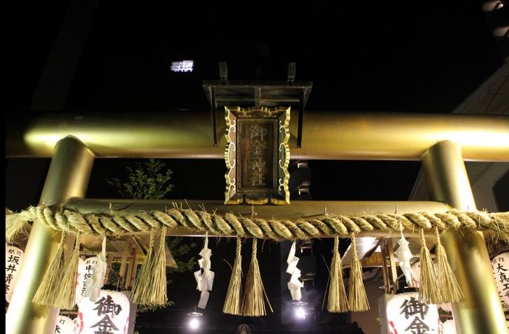 まさに黄金のキラメキ「御金神社」