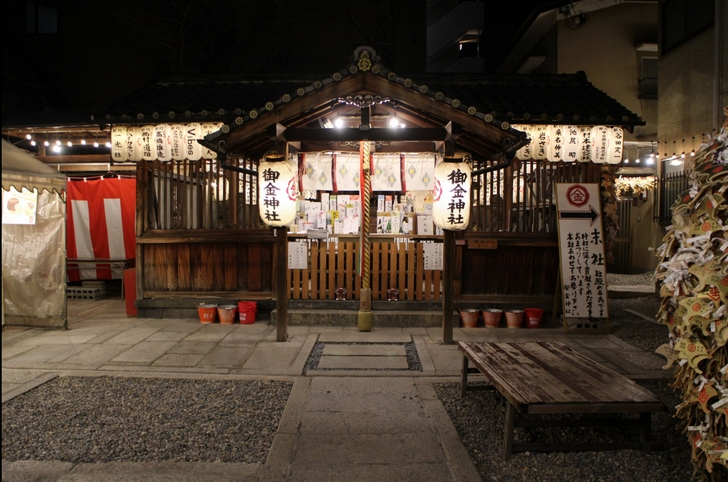 夜の御金神社に参拝していきましょう!