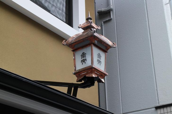 四条烏丸になぜか「高安」の街灯が・・・・