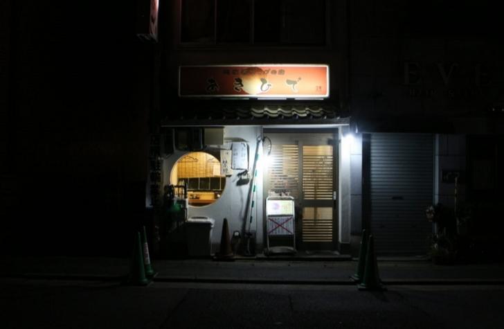 京都の薄暗い夜にぼんやり光るラーメン店「亜喜英(あきひで)」